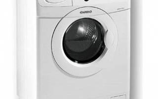 Неисправности стиральных машин «Ардо» и причины их возникновения