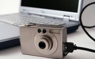 Практические вопросы при эксплуатации фотоаппарата