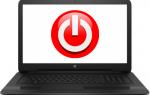 Почему ноутбук сам перезагружается, включается и выключается
