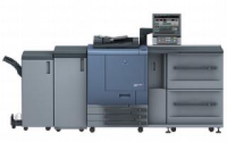 Цифровые печатные машины: печать на профессиональном уровне