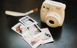 Фотокамеры для моментальных снимков