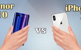 Хонор 10 vs Айфон Х – вечное противостояние Америки и Китая