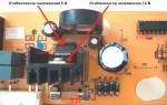 Обзор неисправностей двухкамерного холодильника Samsung No Frost