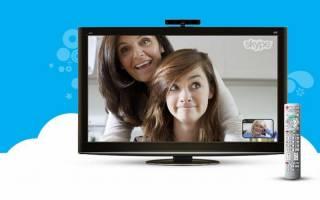 Skype на телевизорах Smart TV