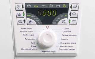 Расшифровка кодов ошибок стиральных машин «Атлант»
