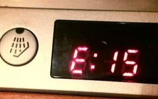 Устранение ошибки е15 в посудомоечной машине Бош