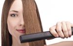 Самый лучший утюжок для волос можете определить только вы