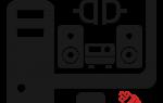 Особенности подключения музыкального центра к компьютеру