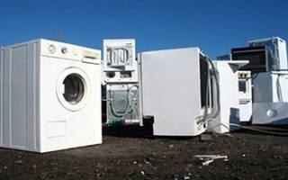 Куда деть ненужную стиральную машину