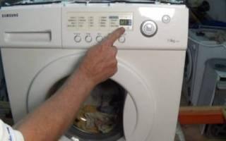 Почему на дисплее стиральной машины «Самсунг» возникает ошибка H1