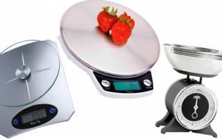 10 лучших моделей кухонных весов