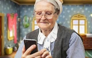Как выбрать смартфон для пожилого человека