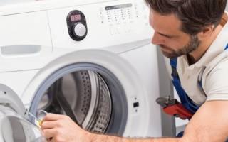 Как устранить неисправности в работе стиральных машин