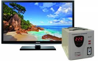 Стоит ли устанавливать стабилизатор напряжения на жк телевизор