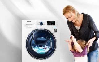 Мощность и энергопотребление стиральной машины