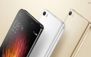 Линейка смартфонов Xiaomi Mi 5