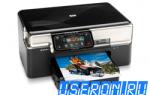 Правила подключения принтера к компьютеру