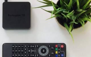 Подключение цифровой приставки к телевизору
