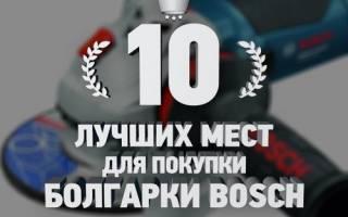 Топ -10 лучших болгарок 2017 года